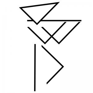 pypyr logo